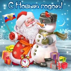 караоке скачать бесплатно с баллами на флешку 2016 русские песни